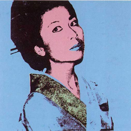 famous painting Kimiko of Andy Warhol