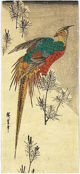 famous painting Pheasant among Young Pine on a Hill in Snow of Ando Hiroshige