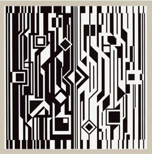 Victor Vasarely - Abstract Composition 17