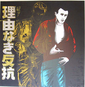 Andy Warhol - Rebel Without A Cause (James Dean)