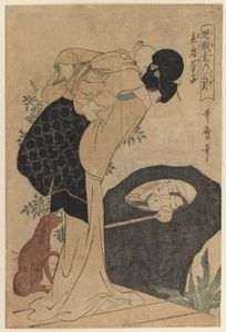 Kitagawa Utamaro - Woman and Child
