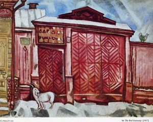 Marc Chagall - The red gateway