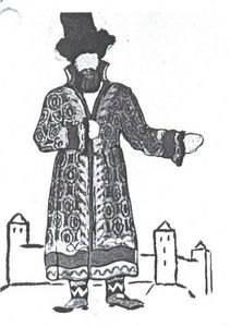 Nicholas Roerich - 'Sketch of costumes for ''Tale of Tsar Saltan'''