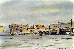 Pyotr Konchalovsky - Leningrad. The embankment of the Neva.