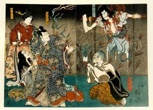 Utagawa Kuniyoshi - The Ghosts of Togo and His Wife