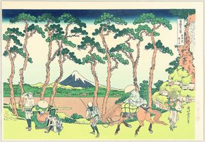Katsushika Hokusai - Thirty-six Views Of Mt.Fuji - Hodogaya