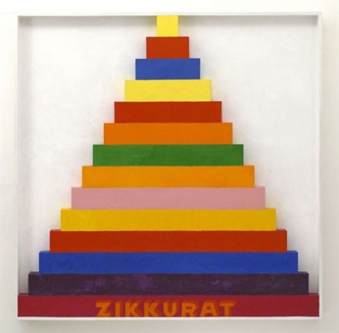 famous painting Zikkurat of Joe Tilson