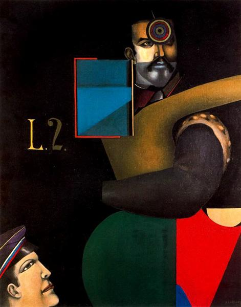 famous painting Louis ii of Richard Lindner