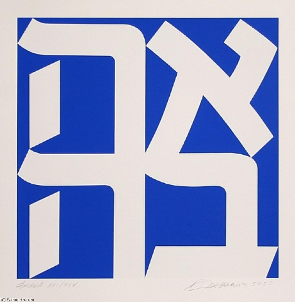 famous painting Ahava of Robert Indiana