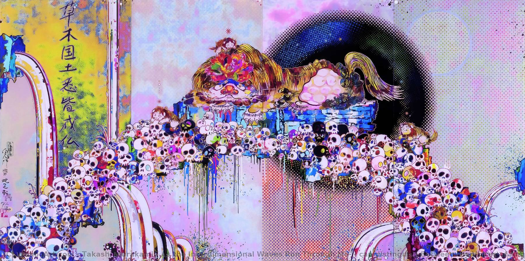 | As the Interdimensional Waves Run Through Me, I can distinguish Between the Voices of Angel and Devil by Takashi Murakami | BuyPopArt.com