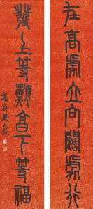 Wu Dacheng - COUPLET IN SEAL SCRIPT